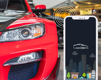 KarConnect launched a mobile app for safer rides